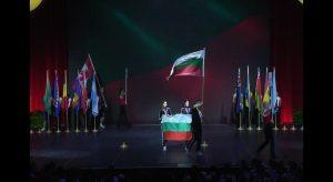 bulgaria-team