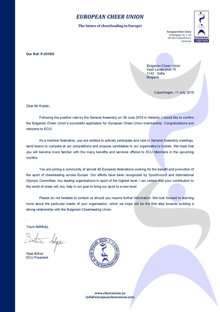 ECU Welcome Letter - Bulgaria