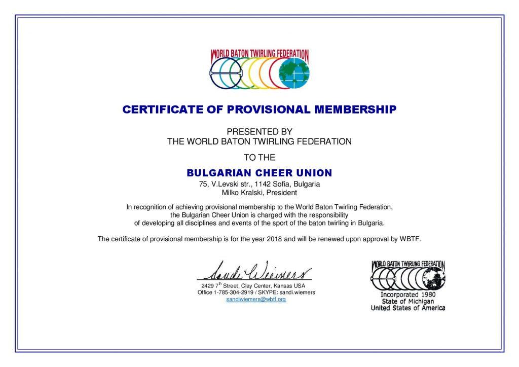 WBTF Certificate of Provisional Membership